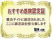 Seitai_3