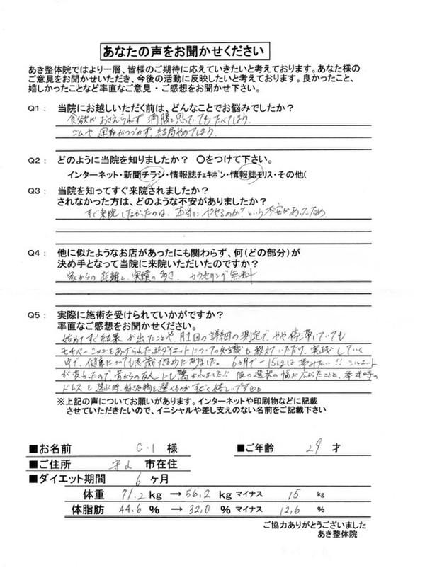 Img016001_3_2